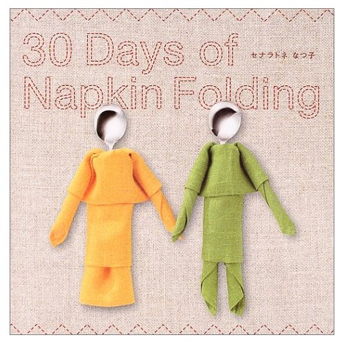 30 Days of Napkin Folding